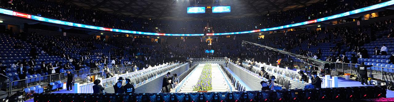 היכל מנורה מבטחיםMenora Mivtachim arena banner