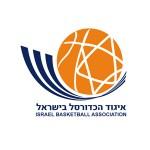 איגוד הכדורסל בישראל