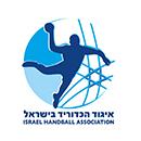 איגוד הכדוריד בישראל