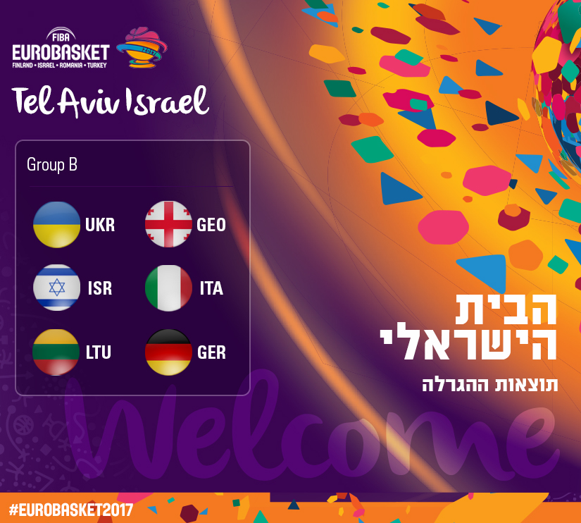 eurobasket2017groupb-2