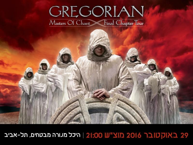 Gregorian_Banner_Web_19_07_162