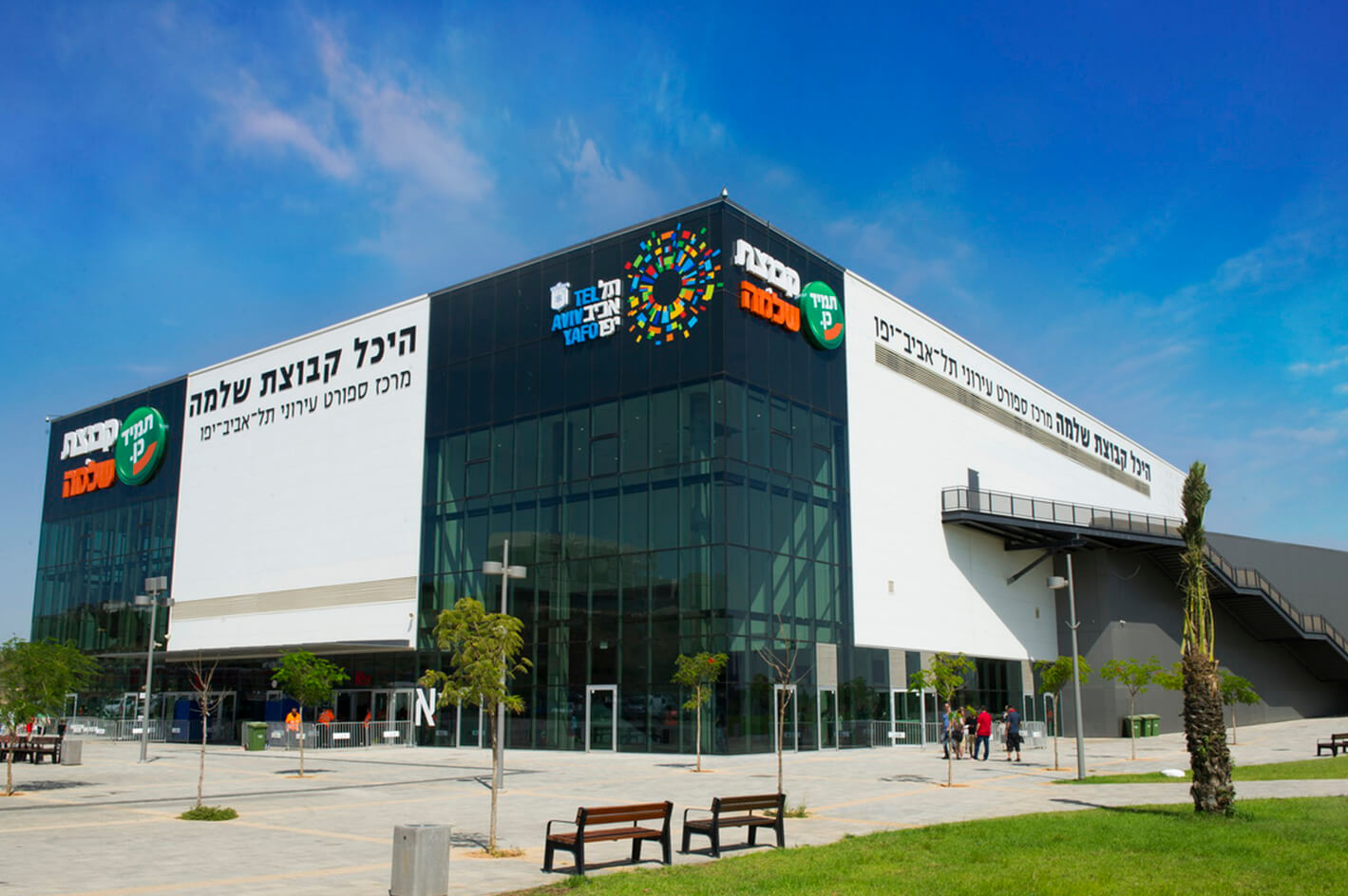 Shlomo Group arena